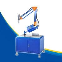 Erweiterte Vertikale Elektrische Tippen Maschine Tippen palette M3-M16 Arbeits radius 2000mm 220 v