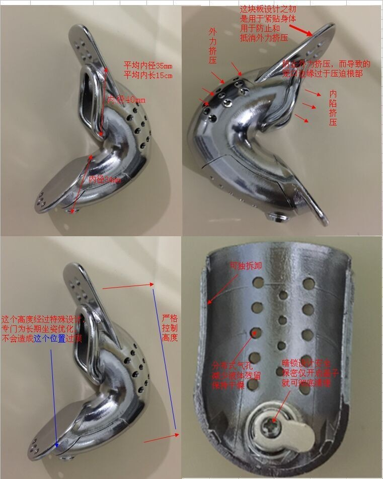 chastity belt 17 Arc male chastity belt sex toys for men male chastity device stainless steel cock cage 5