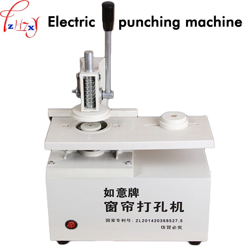 цена на Electric curtain perforator Can play double curtain with a punching machine curtains punching machine 220V 300W