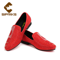 Sipriks Luxury Designer Loafers For Men Red Bottom Rhinestones Loafers Red Leather Slip On Shoes Mens
