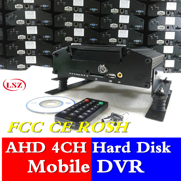 4 way AHD hard disk car mounted video recorder hard disk +SD card dual storage vehicle video recorder factory