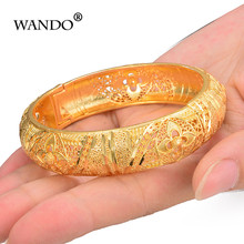 WANDO Newest wide Ethiopian Bangle for Women Gold Color Dubai Wedding Gift Bracelet African Arab Bonzer Jewelry wb152(China)