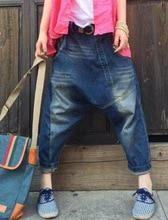 2015 осень зима женщины индивидуальная отбеленными джинсовой карандаш Haren лоскутное промежность брюки промывочной воды эластичный пояс джинсы