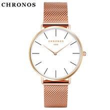 Chronos часы Для мужчин Для женщин Роза цвета: золотистый, серебристый Повседневное кварц-кожаный часы hodinky Relogio masculino Relojes Mujer Montre Femme