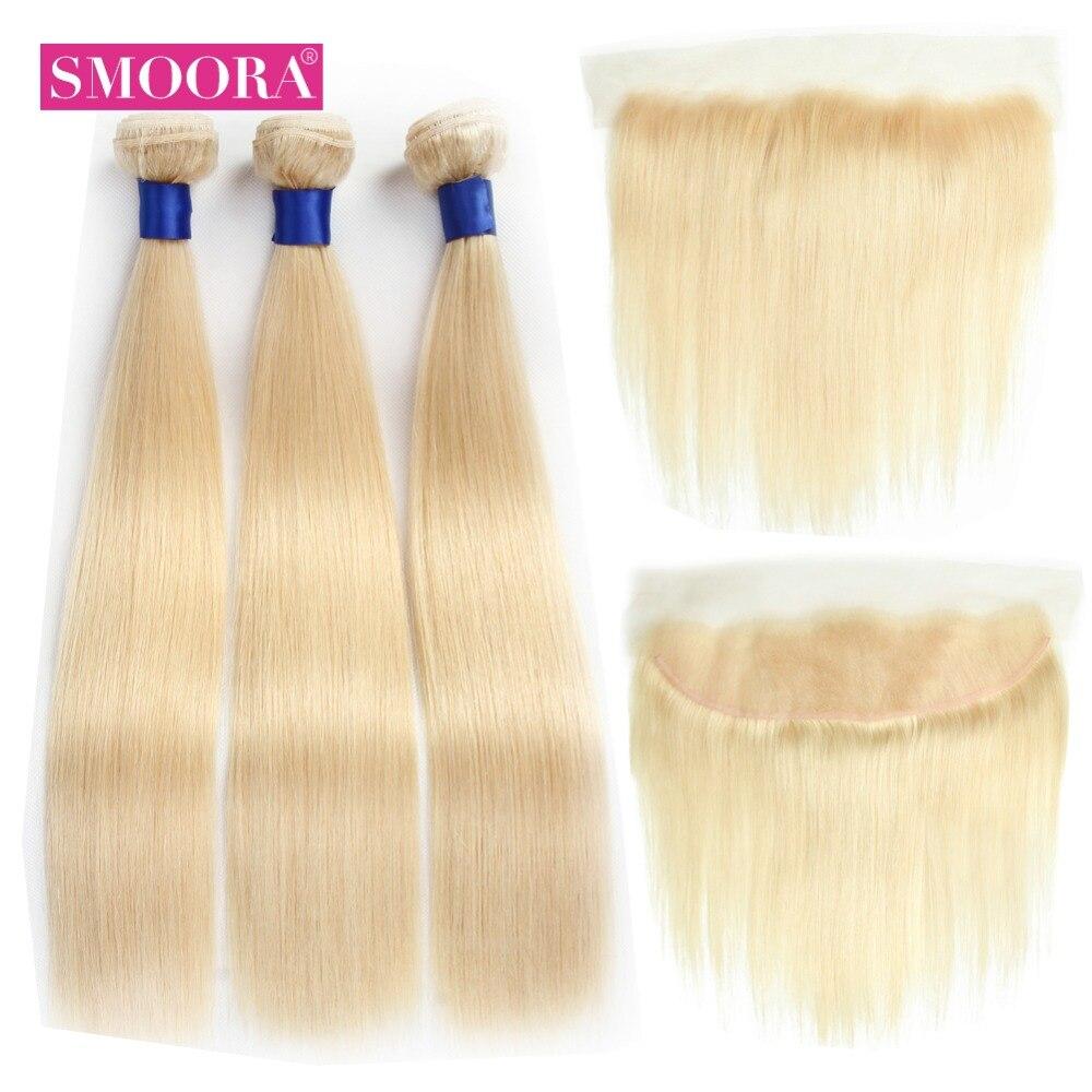 SMOORA перуанский прямые волосы 3bundles с фронтальной застежка 613 блондинка Цвет человеческих волос с 13*4 застежка бесплатная доставка
