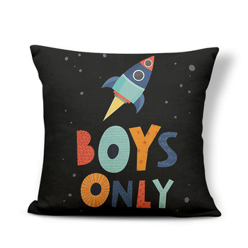 Boys Only Pillow Cover  1