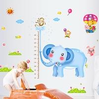 Śliczny słoń zwierząt cartoon świnia małpa balon wysokość naklejki naklejki dla dzieci pokój naklejki ścienne dla dzieci pokój przedszkole
