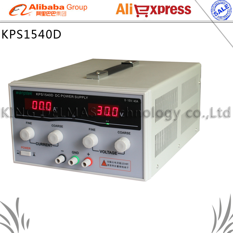 KPS1540D High precision High Power Adjustable LED Display Switching DC power supply 220V 0-15V/0-40A For Laboratory and teaching switch power kps3010d adjustable high precision double led display switch dc power supply protection function 30v10a 110v 230v