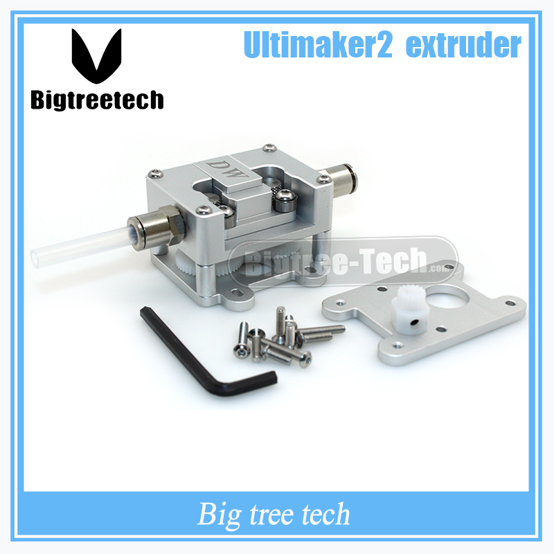 ФОТО New version UM2 + 3D printer Ultimaker2 + remote upgrade section POM Double wheel reducer extruder 1.75/3.0mm 3D0122