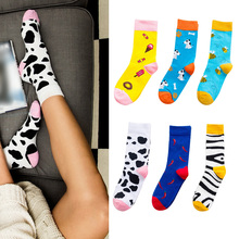 2019 Women Happy Socks High Quality Combed Cotton Animals Funny Casual Sock 1 Pairs