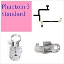 Phantom 3 มาตรฐาน 3 วินาที Gimbal Flex ริบบิ้นสายแบน Gimbal หันเห ROLL วงเล็บแขนป้องกันอะไหล่ซ่อมสำหรับ DJI Phantom 3 วินาที