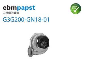 New ebmpapst gas blower G3G200-GN18-01 230V 75W cooling fan