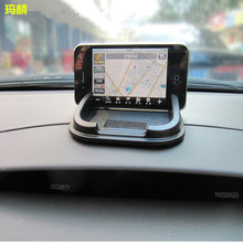 Car Accessories Anti-Slip Mat Mobile Navigation Frames Black Color PU Material Fit For All The Cars