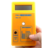 Air Quality Monitor PM2.5 Sensor Particle Gauge Counter 9V Battery LCD pm 2.5 Sharp Analyzer Haze Dust Meter Monitoring Sensor