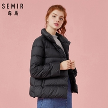 SEMIR размера плюс 2XL 3XL утолщенная зимняя куртка для женщин ультра светильник пуховик стеганые куртки черная повседневная одежда для женщин
