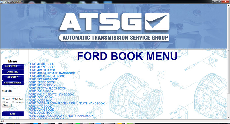 2018 Hot Sell ! Alldata 10 53 + ATSG 2012 2in1 Car Repair Diagnostic  Software with Hard Disk free Shipping