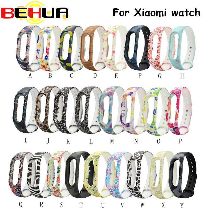 1pc Colorful Replace Wrist Band For Xiaomi Miband Mi band 2 Smart Band Bracelet Accessories Wrist Strap Watch Band Hot sale 2017