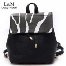 Luxy Moon женщины рюкзак элегантный дизайн сумка Мода шнурок рюкзаки из искусственной кожи для девочек-подростков школьные сумки Mochila 2017 XA1079H