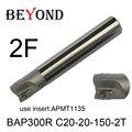 BAP300R C20-20-150-2T  угловой фреза 90 градусов для арбора  Для APMT1135 твердосплавные вставки 2 флейты