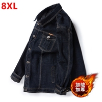Winter Plus Size Larger Code Male Jacket Black Plus Velvet Thickened Jeans Jacket Male Large Size