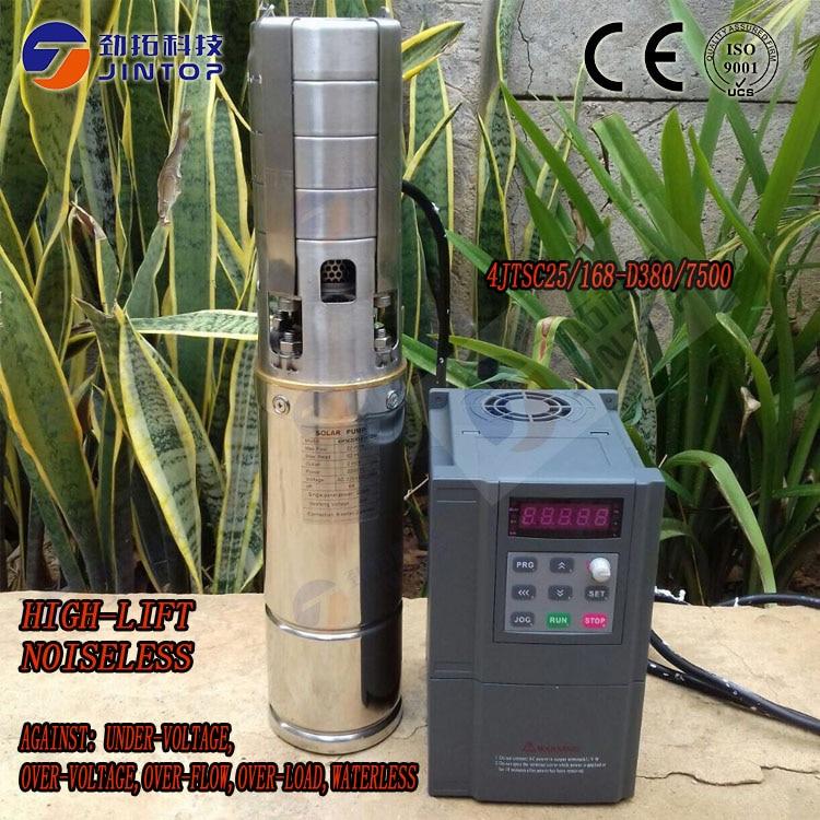 (MODELL 4JTSC25/168-D380/7500) JINTOP SOLAR PUMPE tauch pumpe bewässerung solar gut wasser pumpe permanent magnet synchron