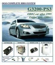 OGO מלא HHO מערכת PS3 PWM CE & FCC דינמי FUELSAVER MPG שבב upto 3200CC