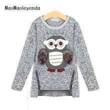 2017 autumn new style women sweaters youngsters fleece lined zipper sweaters cartoon cute owl informal cotton women sweater