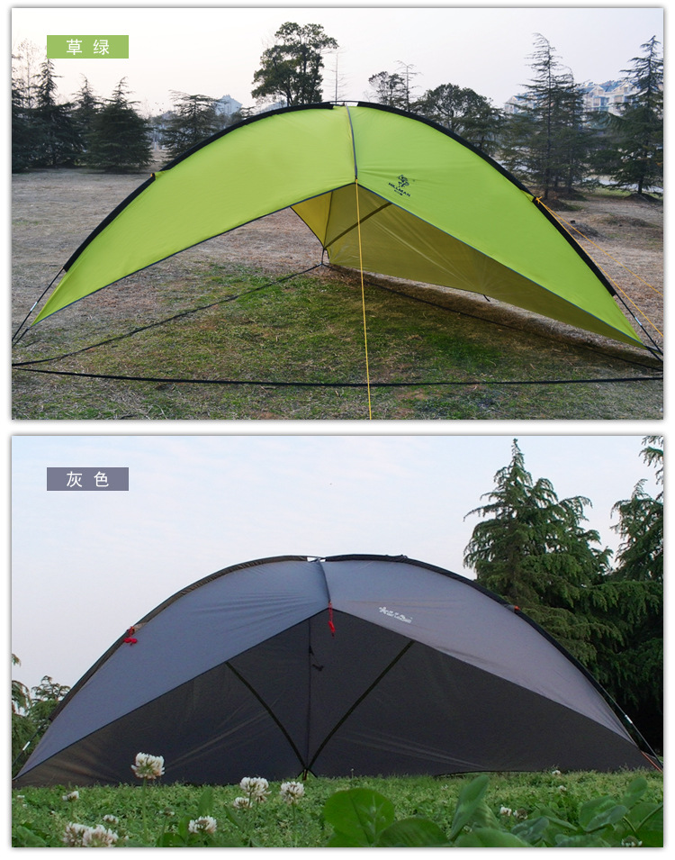 sun shelter camping
