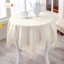 Proud Rose Lace Round Tablecloth Table Runner Luxury Table Cover Household Supplies Modern Wedding Decoration Tablecloths