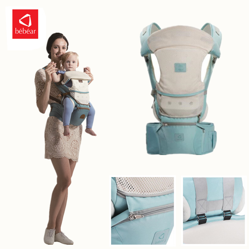 Bebear Baby Carrier G01 3 In 1 Waist Stool Infant Outdoor Travel Strap Breathable Comfortable Front Facing Hipseat