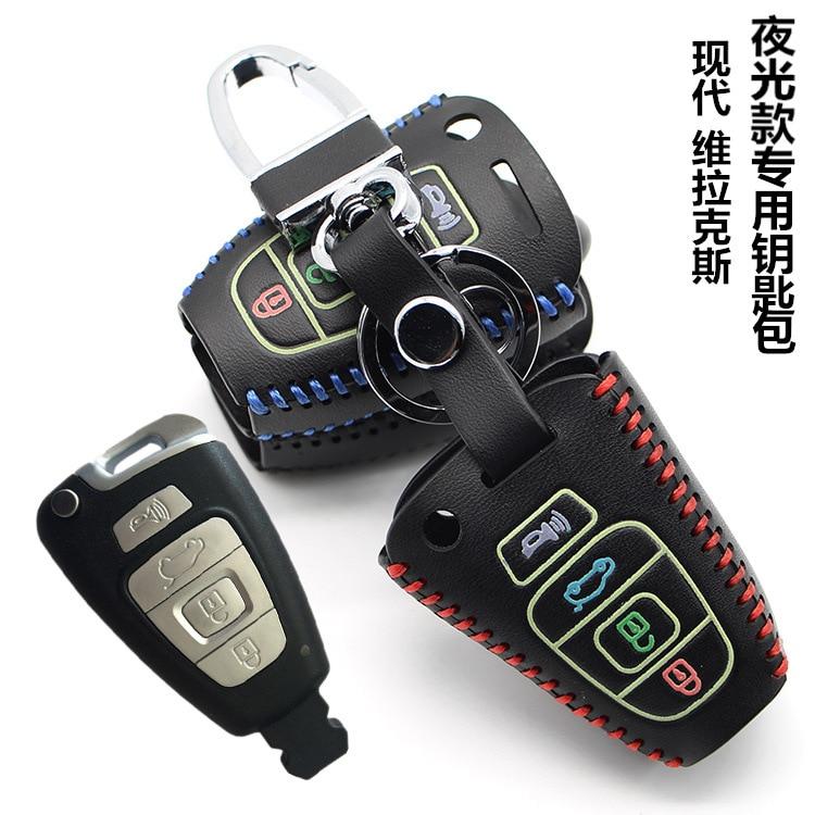 Luminous Leather car key cover bag case for Hyundai Veracruz villa 4 button key case Chain