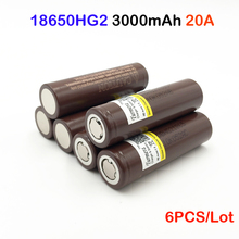 18650 hg2 for Turmera 3000mah electronic cigarette Rechargeable batteries power high discharge,30A large current