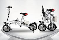 Bicicleta eléctrica plegable de 350W  con alcance de 60 a 80km  tamaño 12 pulgadas  unisex  envío gratis