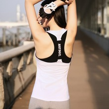 Soft Sleeveless Yoga Top