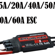 Hobbywing SKYWALKER ESC 2 - 6s 15A/20A/40A/50A/60A/80A Build