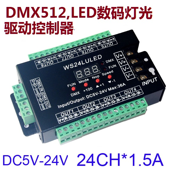 LED Controller Decode Drive DMX512 Protocol RGBW24 Multichannel Coded Address Full Color DimmerLED Controller Decode Drive DMX512 Protocol RGBW24 Multichannel Coded Address Full Color Dimmer