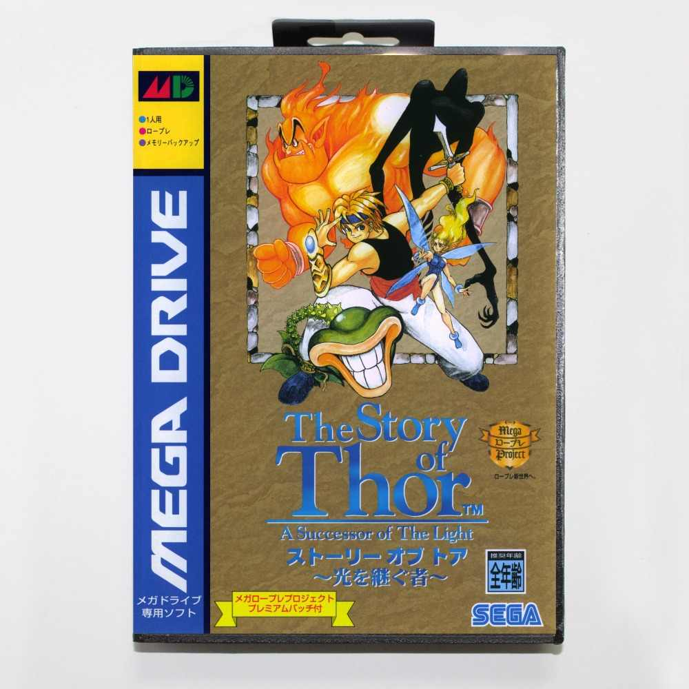 16 bit Sega MD game Cartridge with Retail box - Beyond Oasis (aka The Story of Thor) game card for Megadrive Genesis system