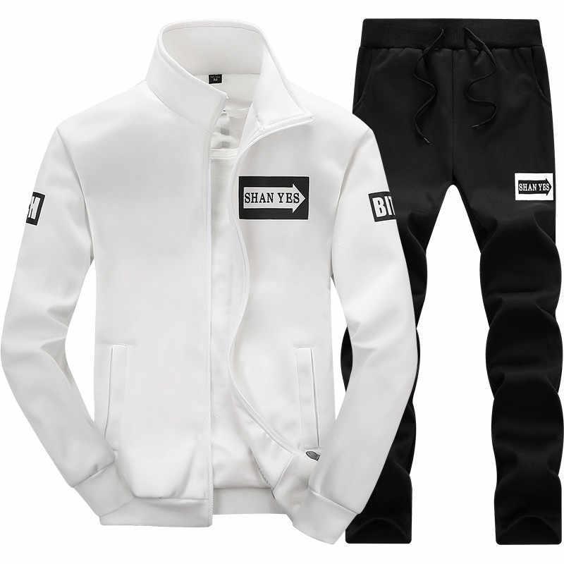 Спортивный костюм бренд для мужчин 2019 хип-хоп с длинным рукавом сплошной цвет толстовка с капюшоном Мужская s Толстовка спортивный костюм тренировочное пальто повседневная спортивная одежда