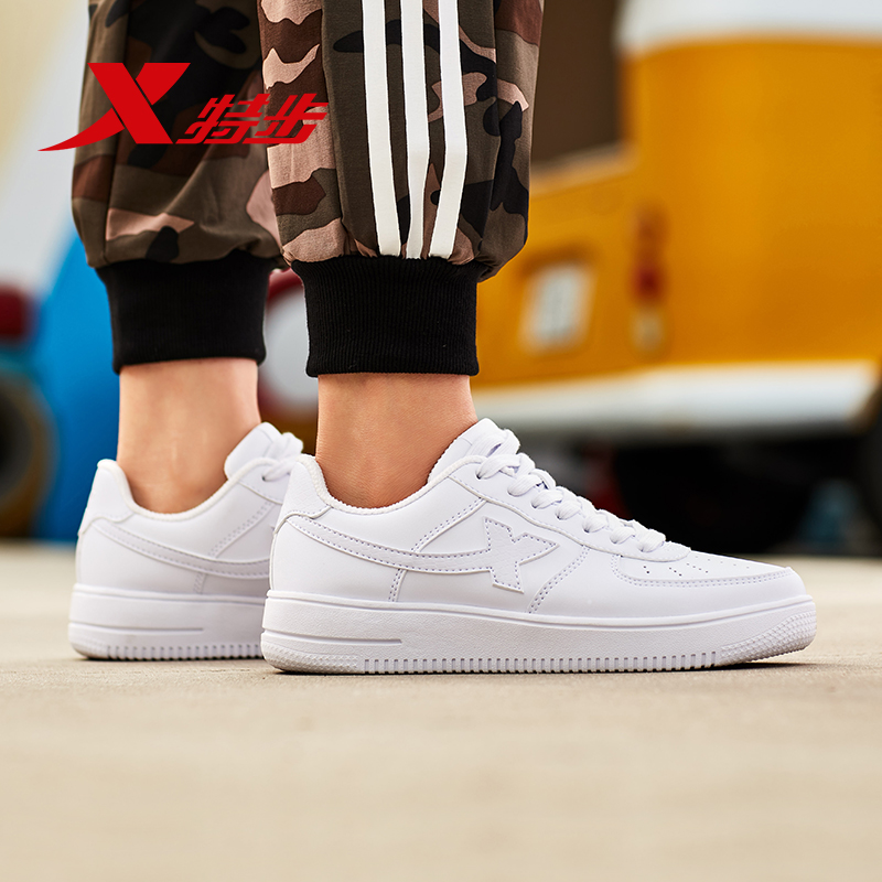 881219319851 Xtep Stan Shoes Women Men Student Spring New Casual Shoes White Shoes Sneakers Men Women Couple Skateboarding Shoes