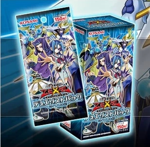 YU GI OH Supplement Pack DP15 God Brothers