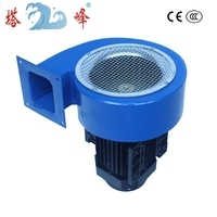 250w small industrial machine cooling fans snail Electric air blower 220v