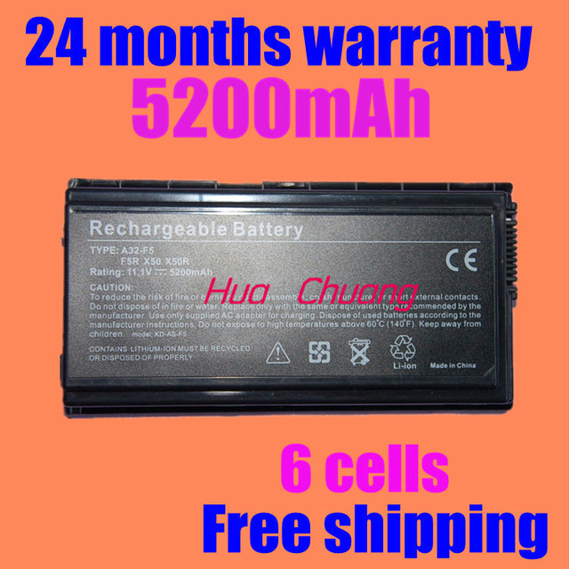 JIGU [Specil Price] New Laptop Battery For Asus F5 F5N F5R X50C X50M X50N X50R X50RL X50 X50V Series , A32-F5
