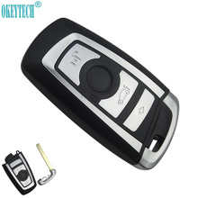 OkeyTech Replacement Modified Remote Car Key Shell For BMW 1 3 5 6 7 Series X3 X4 Key Fob Case 3 Buttons Insert Blade Key Cover