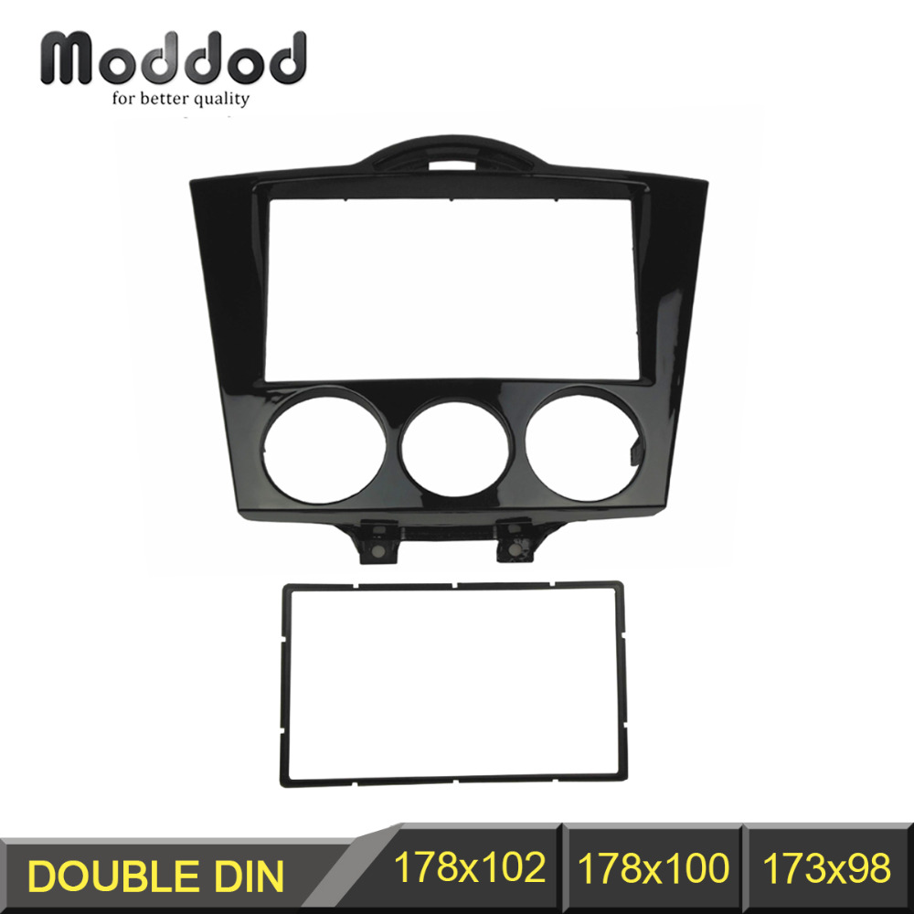 Double Din Audio Panel til Mazda RX-8 RX8 Radio Fascia Refitting Dash Mount Montering DVD Trim Kit Face Plate Bezel Frame
