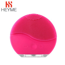 HEYME Electric Massage Facial Cleaning Brush Washing Machine Vibration Waterproof Silicone Facial Cleansing Devices Tools A