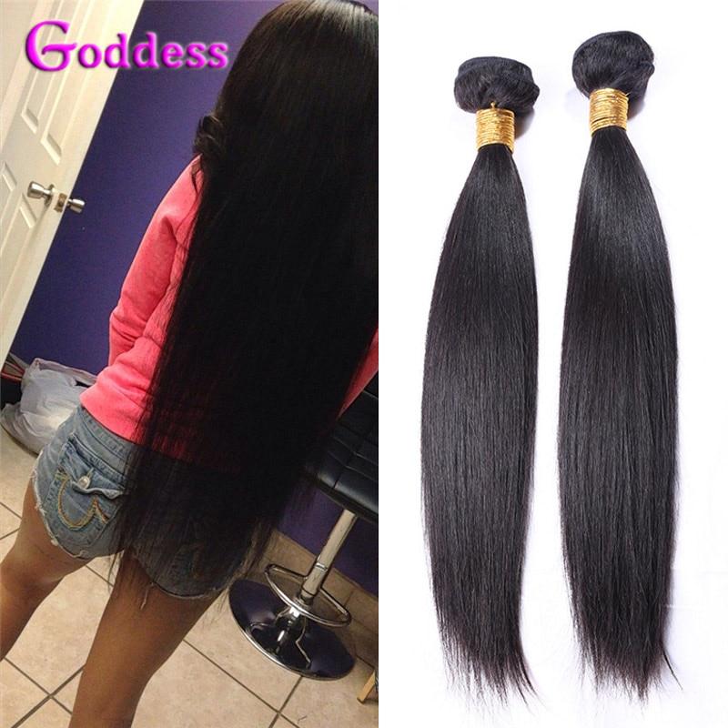 Peruvian Virgin Hair Straight 4 Bundles Deals Rosa Hair Products 7A Human Hair Extensions Peruvian Straight Virgin Hair Bundles