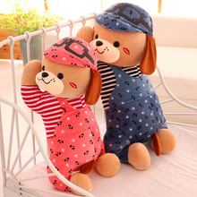 KKLOVELY For Kids Children Boy&Girl Best Gift  Lying Dog Plush Dolls Toy Cute Contton Soft Fur Plush Toys Top Quality