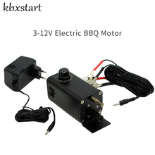Купить с кэшбэком Kbxstart Eletrico Grill Motor Bbq Motor Para Asador Simple Grillmotor Charcoal Rotisserie 12V Electric Motor With Multiple Speed