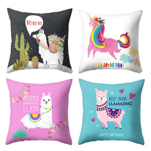 Funda con dibujo de Alpaca de 45Cm para silla, sofá, funda de almohada, suministros para fiesta de bienvenida de bebé, decoraciones para fiesta de cumpleaños