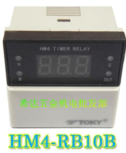 HM4-RB10B East Kawasaki relay authentic TOKY genuine toky east tek te7 series te7 sb10w temperature controller